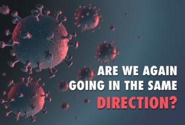 ARE-WE-AGAIN-GOING-IN-THE-SAME-DIRECTION